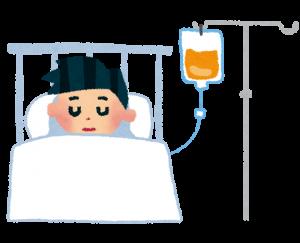 病児保育私設